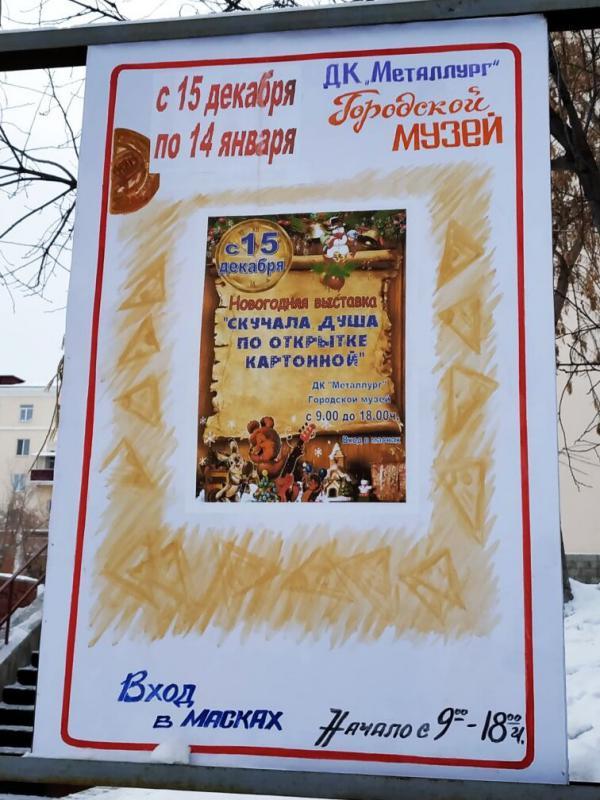 Такой вот «подарок» от ВОЗ. Запрет проводить новогоднее уличное гуляние для народа