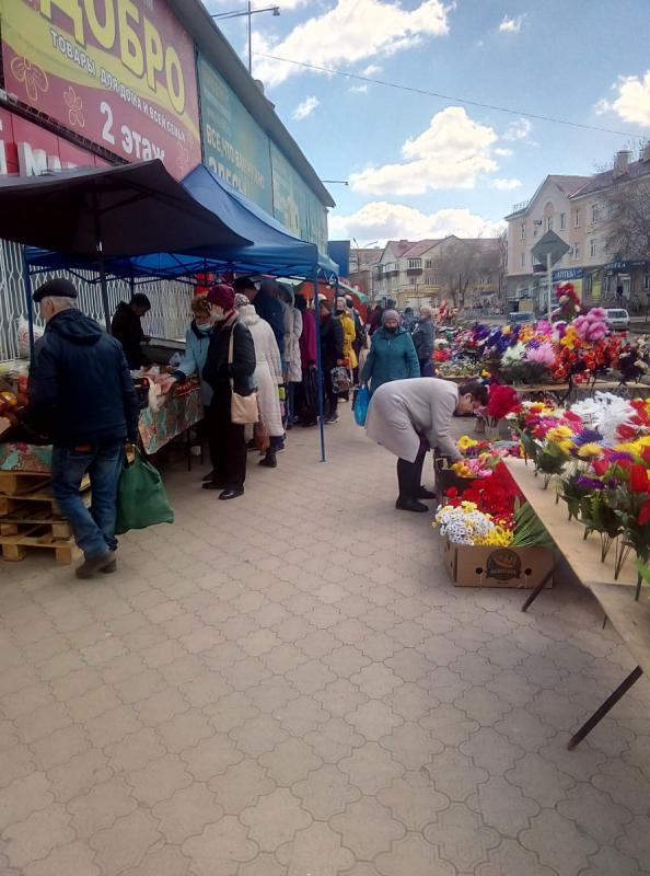 Продажа цветов в Медногорске