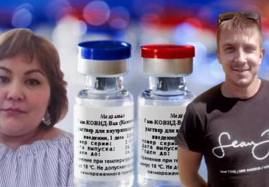 Цифровизация и всеобщая вакцинация: благо или зло