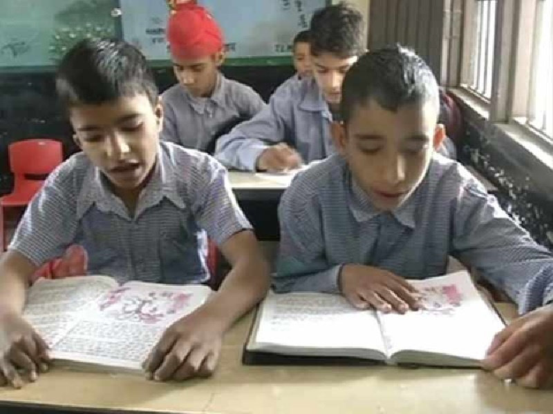 admission in government schools