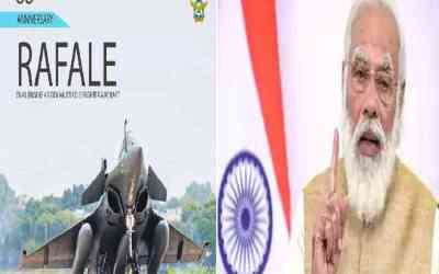 PM Modi Air Force Day wishes