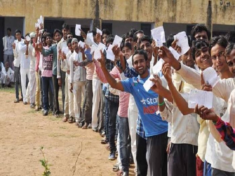 Bihar Assembly Election First Phase Voting