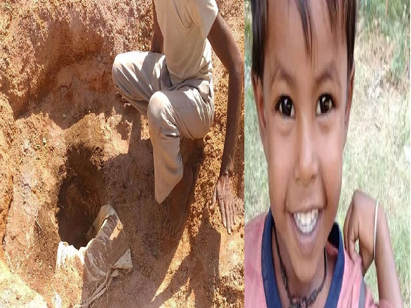four year old boy fallen into an open Borewell