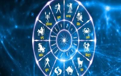 Today Horoscope Rashifal 11 June 2021