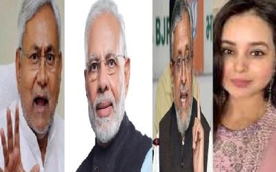 Bihar Politics