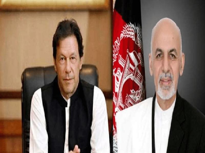 Pakistan Afghanistan Tension