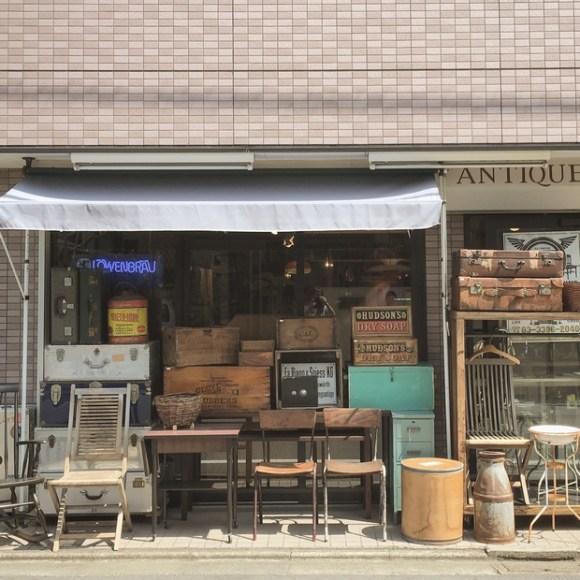西荻窪 ノースウェストアンティークス アンティーク ヴィンテージ 家具 雑貨 買取