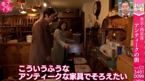 あさイチ,西荻窪,アンティーク,家具,雑貨
