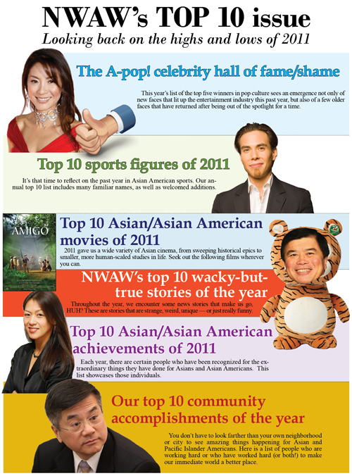 https://i1.wp.com/nwasianweekly.com/wp-content/uploads/2012/31.01/front.jpg