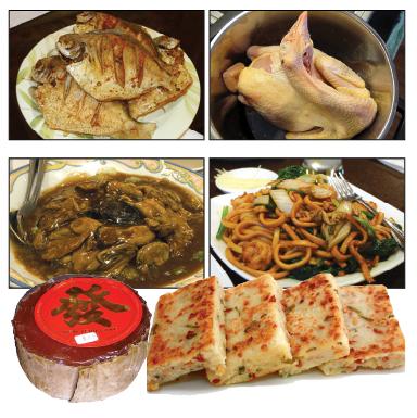https://i1.wp.com/nwasianweekly.com/wp-content/uploads/2012/31_04/food1.jpg