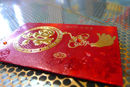 Where Do Red Envelopes Come From