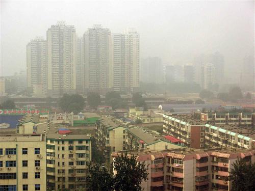 https://i1.wp.com/nwasianweekly.com/wp-content/uploads/2013/32_04/world_pollution.jpg?resize=500%2C375