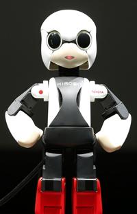 https://i1.wp.com/nwasianweekly.com/wp-content/uploads/2013/32_33/world_robot.jpg