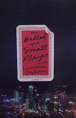 https://i1.wp.com/nwasianweekly.com/wp-content/uploads/2014/33_28/shelf_ballad.jpg
