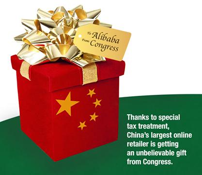 https://i1.wp.com/nwasianweekly.com/wp-content/uploads/2014/33_51/oped_alibaba2.jpg
