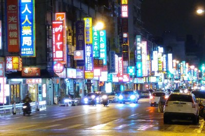 Bright lights at night in Taipei. Photo by Tony Kuo.