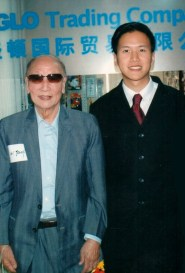 Dad Wai (left) with Jason Liu in 2006. (Photo provided by Assunta Ng/NWAW)