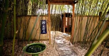 Off the beaten path: an exotic Japanese futon and breakfast escape on Bainbridge Island
