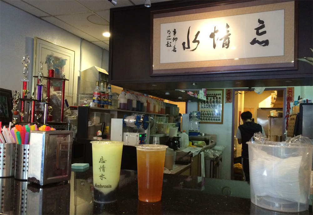 Bubble tea from Ambrosia Cafe (Photo by Assunta Ng/NWAW)