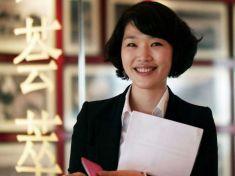 Spokeswoman Sophia Kim