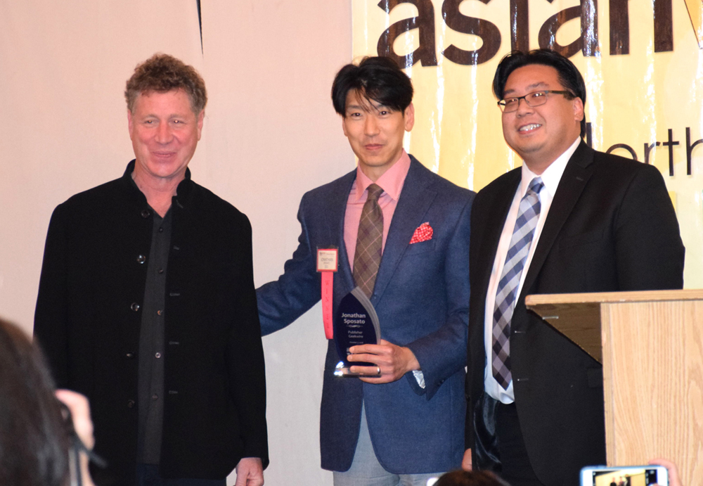 From left: Award presenter and sponsor representative Michael Christ (SECO Development), honoree Jonathan Sposato (Geekwire, PicMonkey), and honoree introducer Michael Fong (Chief of Staff for Mayor Ed Murray).
