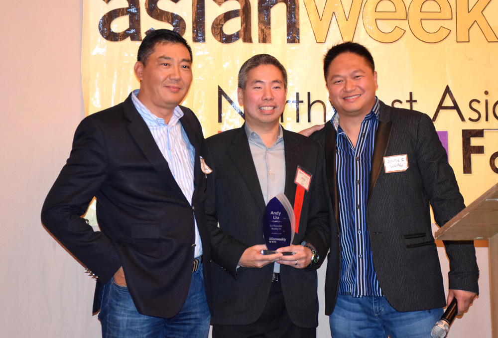 From left: Award presenter and event sponsor representative Ben Zhang (Greater China), honoree Andy Liu (VIZIO), and honoree introducer James Wong (Solterra).