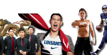 The Layup Drill — Lin, Baldwin, Donaire, and The Slants