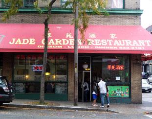 Jade Garden Restaurant storefront