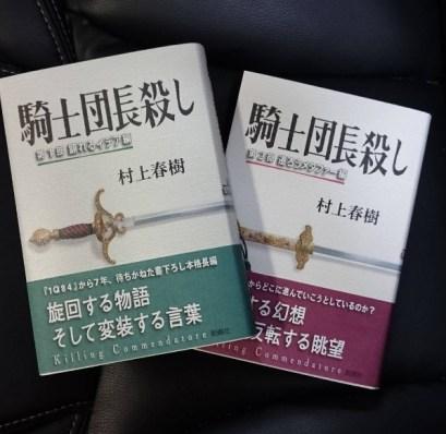 world-murakami-books