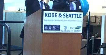 60 years of Seattle-Kobe Sister City partnership