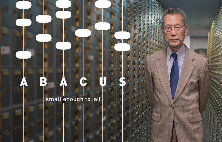 abacus bank case verdict