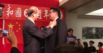 People's Republic of China 68th anniversary dinner