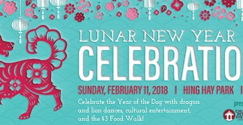 Schedule for Lunar New Year Celebration on February 11, 2018