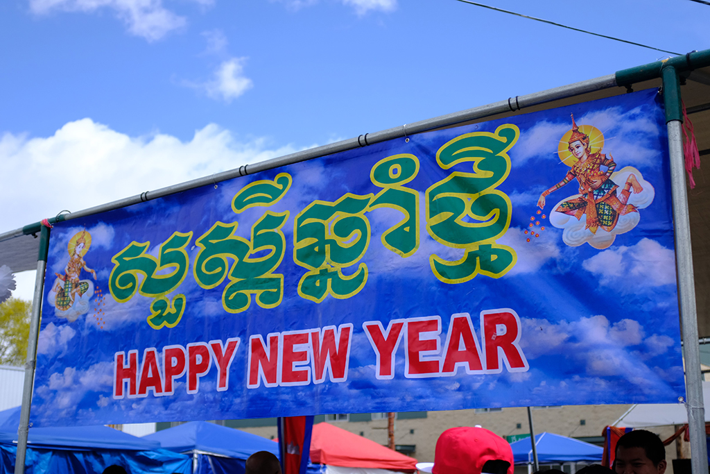 PICTORIAL: 2019 White Center Cambodian New Year Street Festival