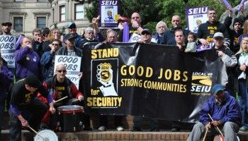 SEIU 49 Secures First Contract For 450 Private Security Officers