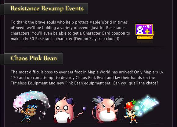Chaos Pink Bean