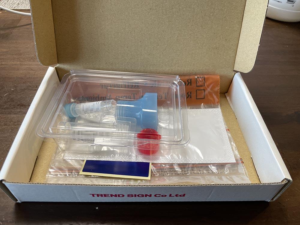 【ANA 宅配PCR検査】キットが届いた(全中身を写真で公開)