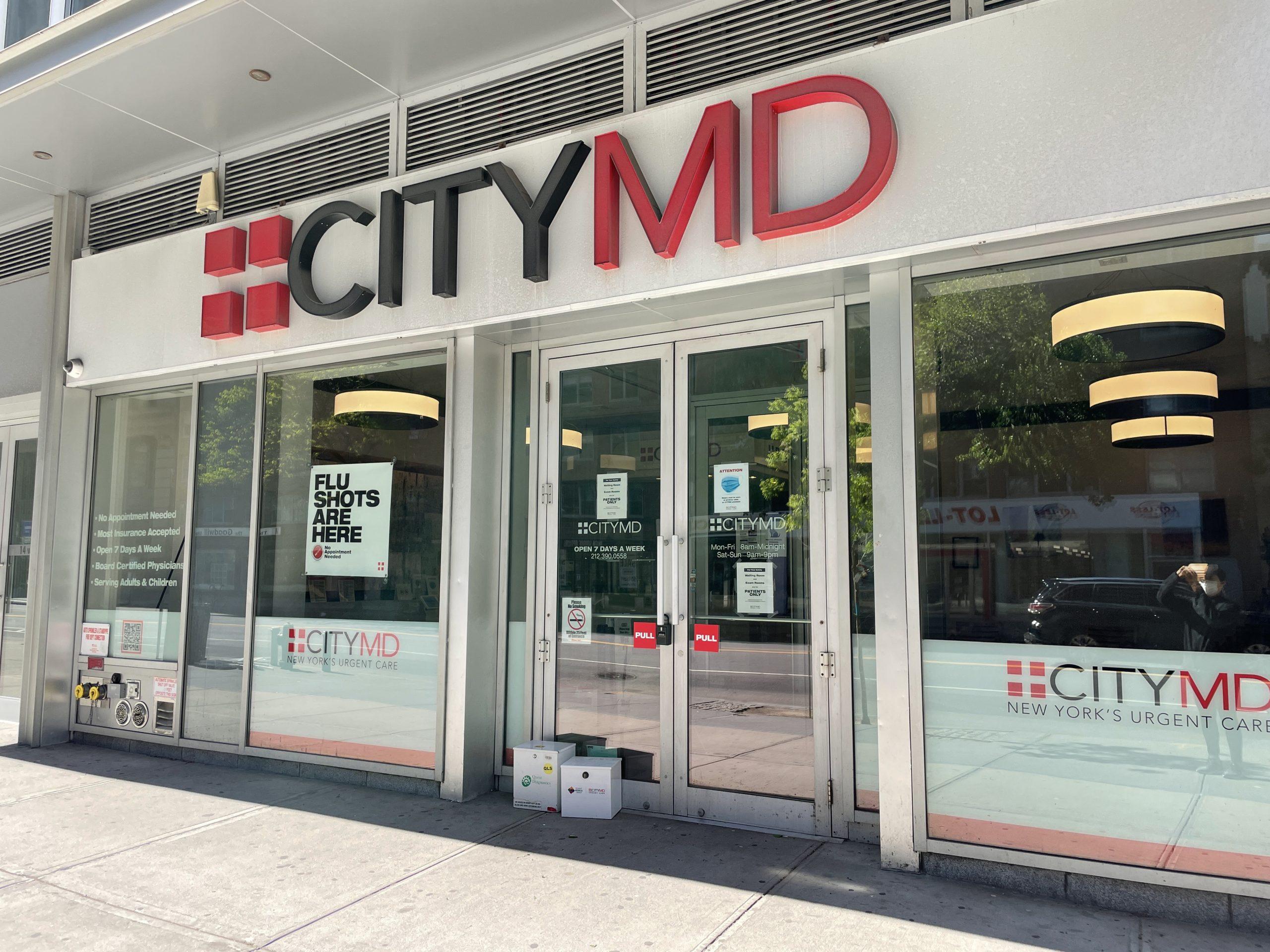 【誰でも無料】CityMDでPCR検査した
