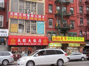 chinatown_2012_east_broadway_01