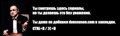 Лави - Аниме Ди Грей мен