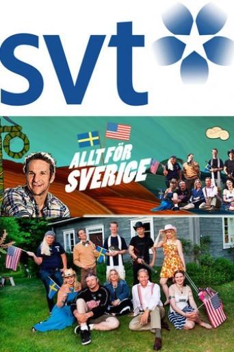 Allt för Sverige