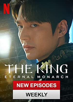 The King: Youngwonui Gunjoo
