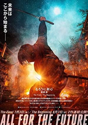 Rurouni Kenshin: The Final Part 1