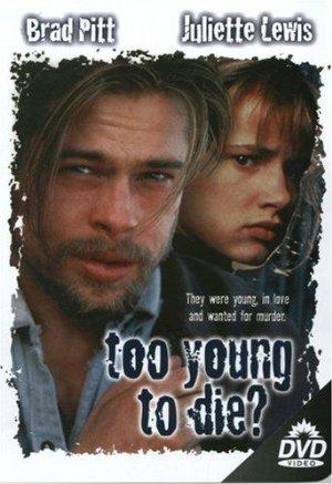 För ung för att dö