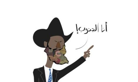 "South Sudan's President Salva Kiir says ""Inu I am South Sudan"" in Arabic in this cartoon by Sudanese cartoonist Khalid Albaih(Photo credits: Khalid A.)"