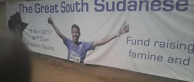 A huge banner in South Sudan capital bearing president Salva Kiir and retired Ethiopian athlete Haile Gabriel Selasie(Photo: file)
