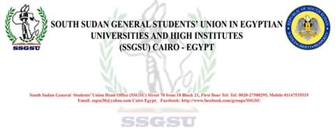 Heading paper of the South Sudan General Students' Union (SSGSU) in Universities and Higher Institutes in Egypt.