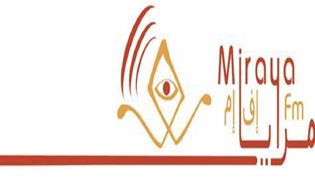 Radio Miraya logo (File photo)
