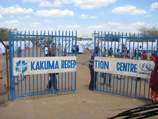 Kakuma entrance gate (Photo credit: LWF/James Macharia)