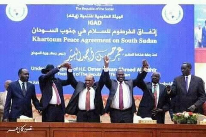 Analysis Why South Sudan Peace Agreement May Or May Not Be
